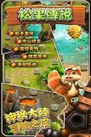 Screenshot of Legend of Acornsr-Trad Chinese