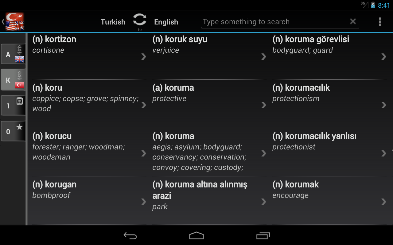 Free Dict Turkish English- screenshot