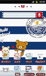 Rilakkuma Theme 28- screenshot thumbnail