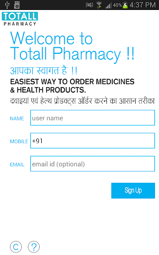 Totall Pharmacy