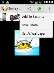Smiley Share - screenshot thumbnail