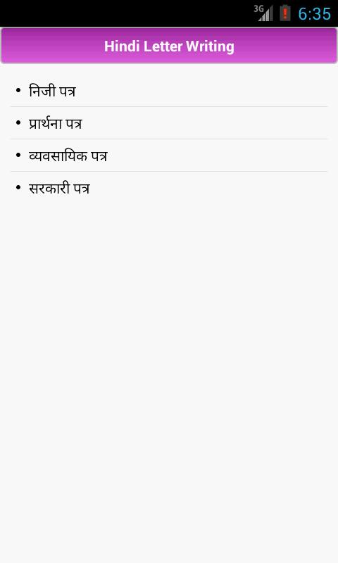 write on pdf app samsung