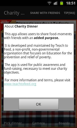 玩社交App Charity Dinner免費 APP試玩