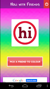 Holi With Friends - screenshot thumbnail