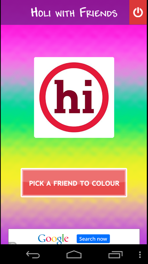 Holi With Friends - screenshot