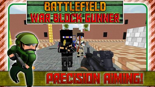 Battlefield War Block Gunner
