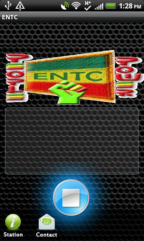 ENTC - screenshot