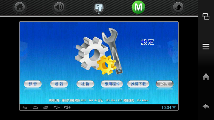 PXTV - screenshot