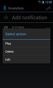 SmokyNote - Voice reminder - screenshot thumbnail