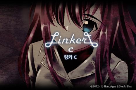 ★ 깜짝할인 ★ 링커 C