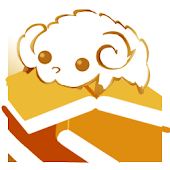 Side Sheep File Manager