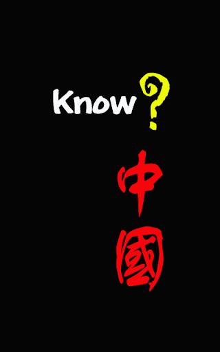 Know China