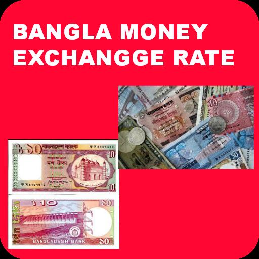 Bangla Money Exchange Rate