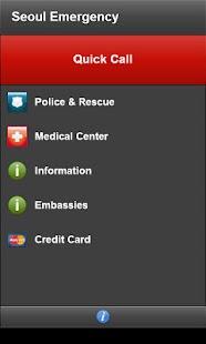 旅遊必備免費app推薦|Seoul Emergency線上免付費app下載|3C達人阿輝的APP