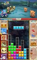 Screenshot of テトリス®モンスター