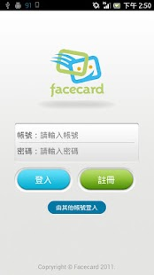 Facecard - screenshot thumbnail