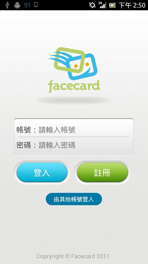 Facecard - screenshot