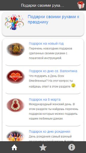 WordReference.com - Official Site