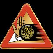 Oman Traffic Safety