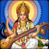 Saraswathi Ashtothram & Songs