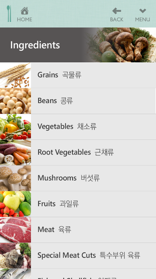 Korean food guide 800 android apps on google play korean food guide 800 screenshot forumfinder Choice Image