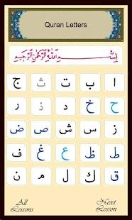 Quran Learning- screenshot thumbnail