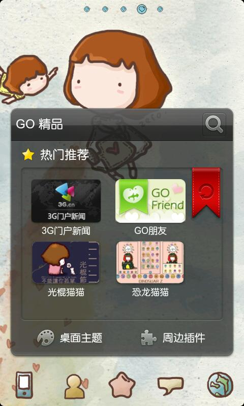 Z Love Theme GO Launcher EX - screenshot