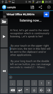 Voice Transcripter & Recorder- screenshot thumbnail