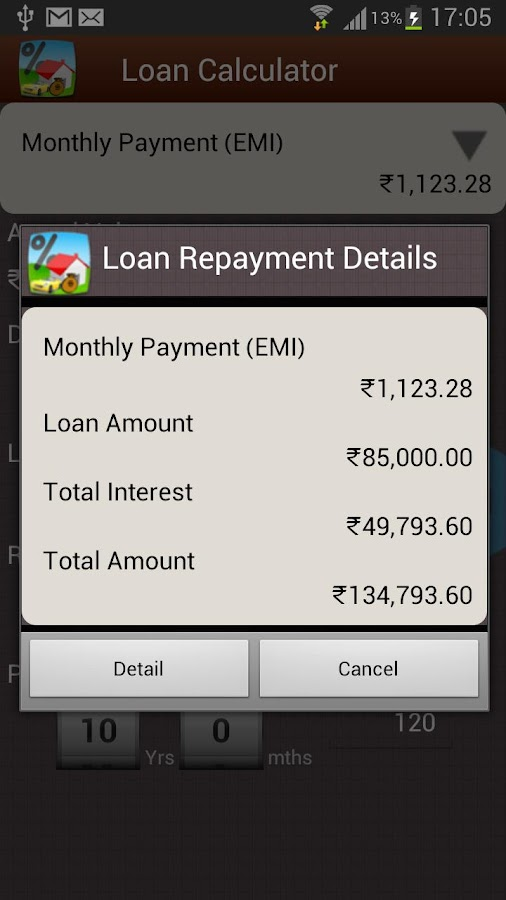 Bank Loan EMI Calculator- screenshot