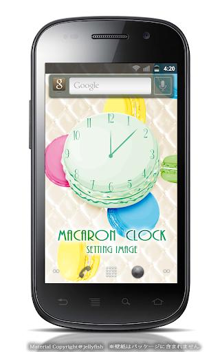 マカロンアナログ時計ウィジェット☆ミントグリーン
