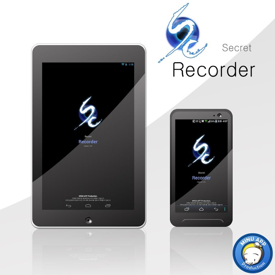 SC Secret Recorder - screenshot