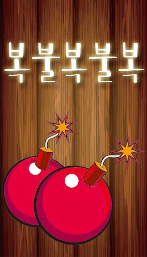 Bomb Roulette