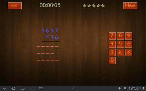 【免費教育App】Practica aritmética-APP點子