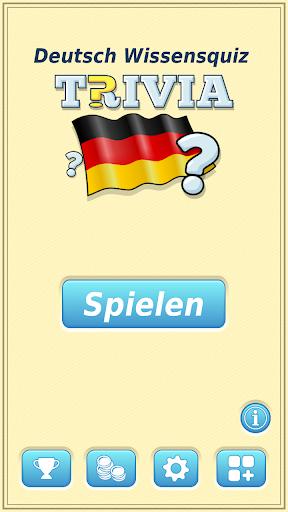 ドイツ クイズ