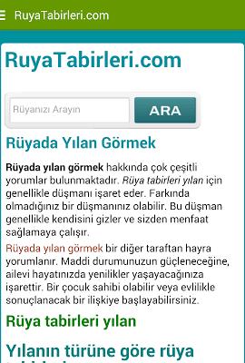 Rüya Tabirleri - screenshot