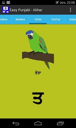 Download Easy Punjabi: Learn & Teach APK latest version app