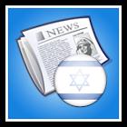 Israeli News icon