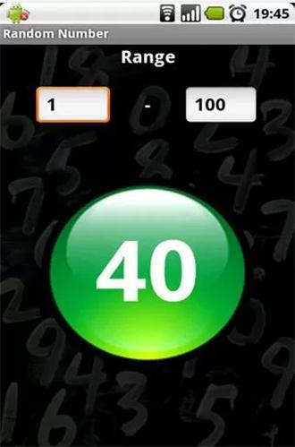 【免費工具App】Numero Casuale-APP點子