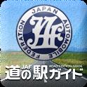 JAF道の駅ガイド icon
