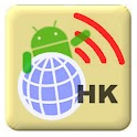 HK HotSpot Connect Donate logo