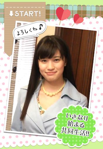 もしカノ もしも彼女が・・・ 妹・高崎聖子Ver.
