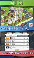 Screenshot of 오션 아일랜드