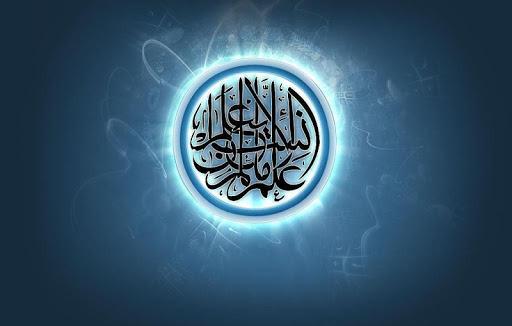 【免費生活App】Arabic Calligraphy Wallpapers-APP點子
