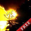 Gaganagañja III Free logo
