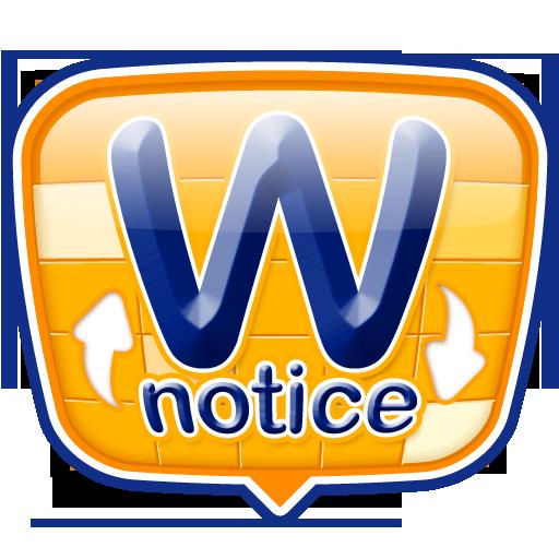 Download 活動報名通知系統-簡訊通知提醒 3X Google Play Softwares