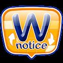 活動報名通知系統-簡訊通知提醒 3X icon