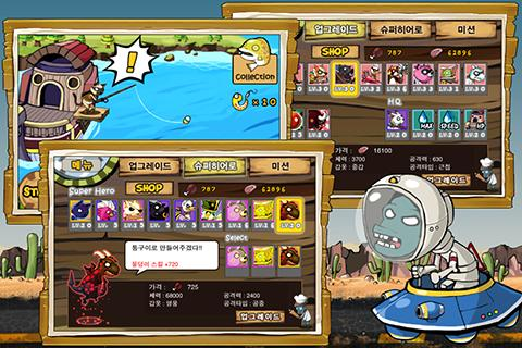 9히어로즈 디펜스 - screenshot