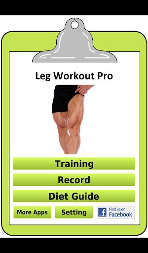 專業 腿部鍛煉