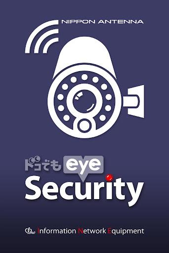 eye Security