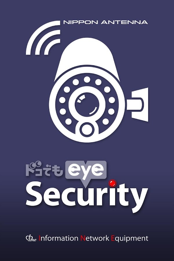 eye Security- screenshot